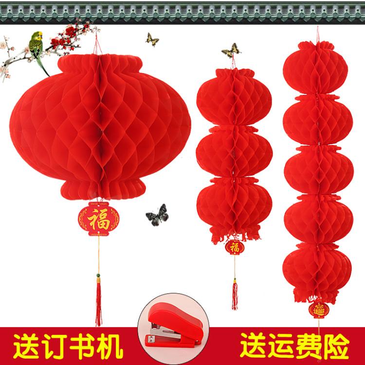 小纸灯笼挂饰喜庆结婚装饰商场开业新年节日户外防水大红蜂窝折叠