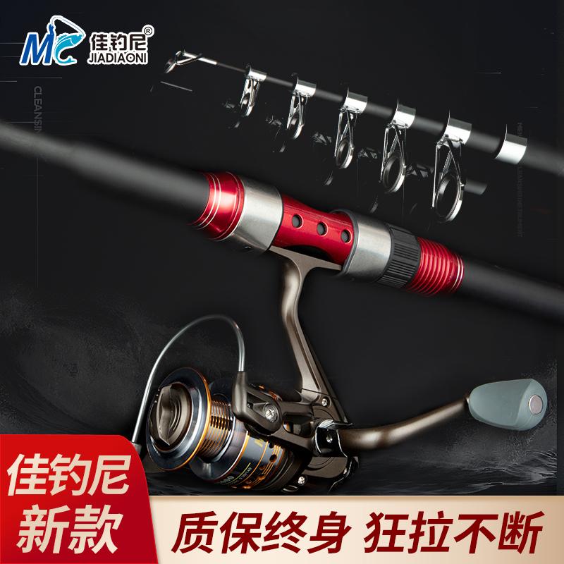 佳钓尼烈焰海竿海杆套装全套抛竿远投竿超硬海钓鱼竿甩杆组合渔具