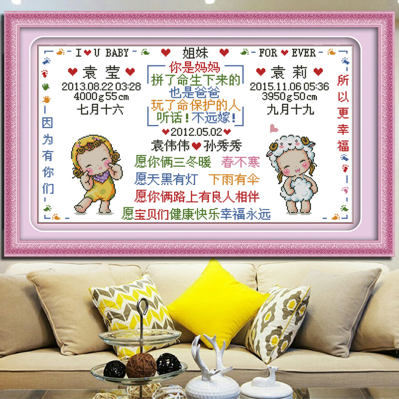 Two babies cross stitch birth certificate series twelve zodiac sets made by beginners