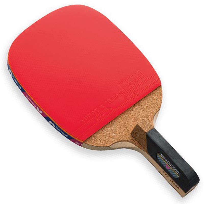 成品正品 日本式直板 业余乒乓球拍 直拍 版蝴蝶 JP 日本进口