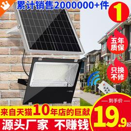 太阳能户外庭院灯家用路灯室内照明灯新农村防水大功率感应灯超亮