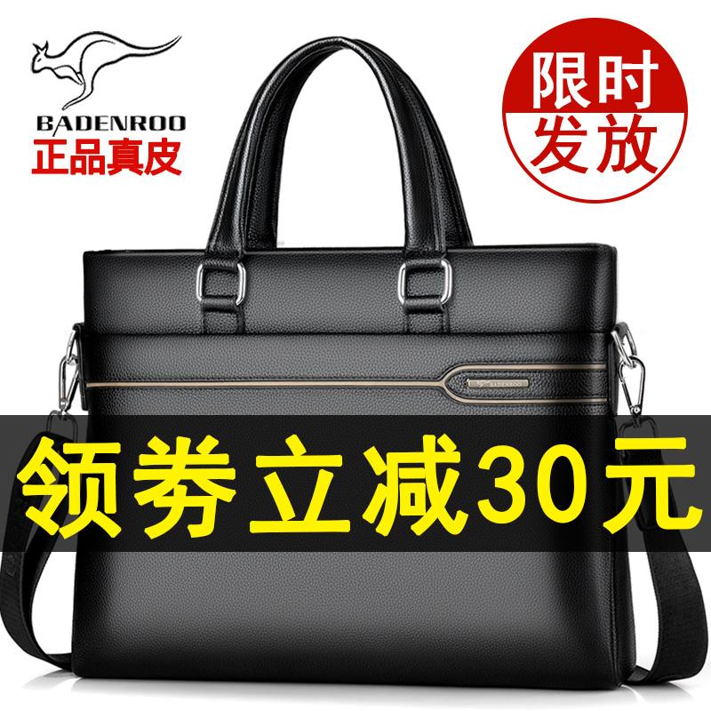 Кожаные сумки Артикул 563160967569