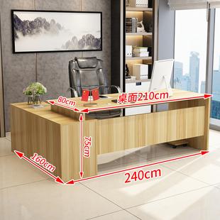 辦公桌子辦公室商用單人老闆桌一米六新款老闆桌板式總裁桌經理桌