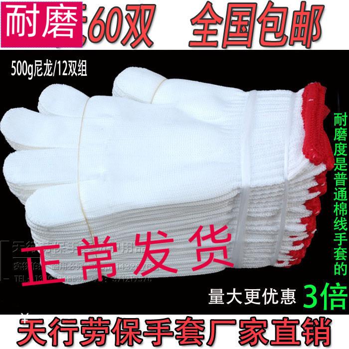 Защитные перчатки для работы Артикул 42516546251