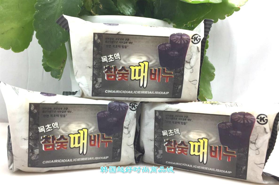 韩国原装AIG竹炭香皂/木炭去灰皂/搓泥皂洗澡不用搓去油去汗200G