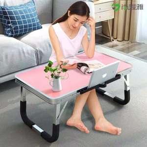 笔记本电脑桌做床上简易书桌可折叠懒人小桌子学生寝室宿舍学习桌
