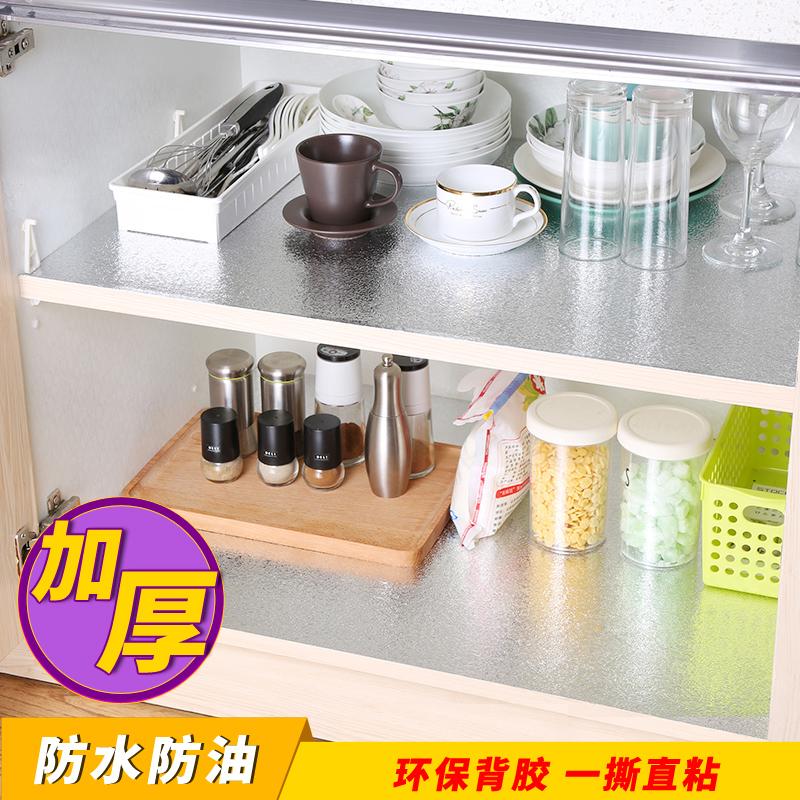 家用自粘櫥櫃灶台麵瓷磚大理石用 防水鋁箔紙耐高溫廚房防油貼紙