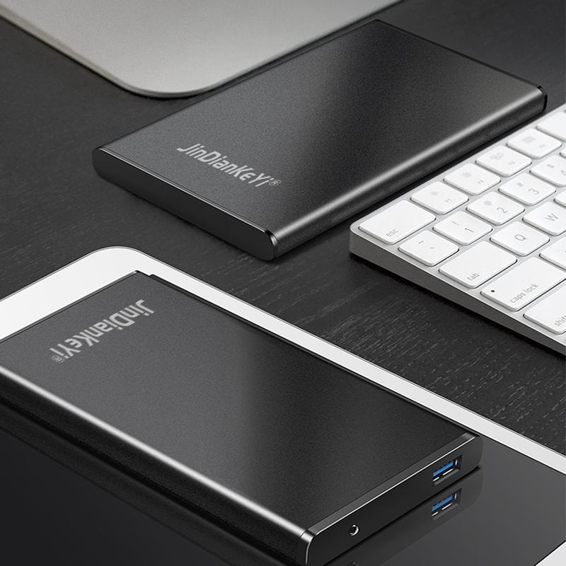 【官方正品】移动硬盘2T高速外置外接金属ps4单机游戏连手机机械大容量存储mac苹果设计师硬盘3.0加密2t
