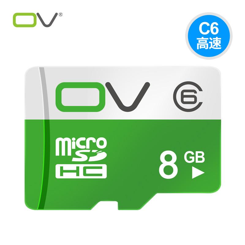 OV 8g內存卡 micro儲存sd卡tf小卡手機高速存儲卡Class6包郵