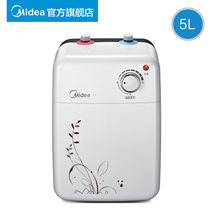 Midea F05-15A (S) 5 liter L water storage that is hot electric water heater chef Bao hot water Treasure Home
