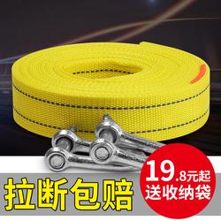 双层加厚汽车拖车绳车用拉车绳捆绑带拉紧器紧绳带强力小车牵引绳