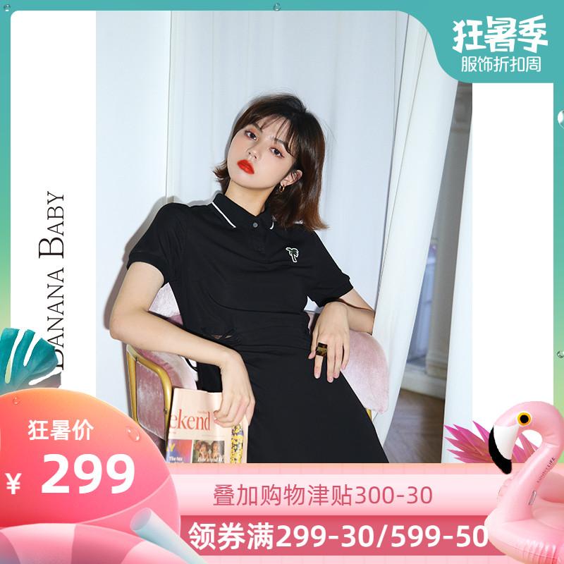 BANANA BABY2019夏新款收腰修身显瘦港味学院风刺绣镂空连衣裙女
