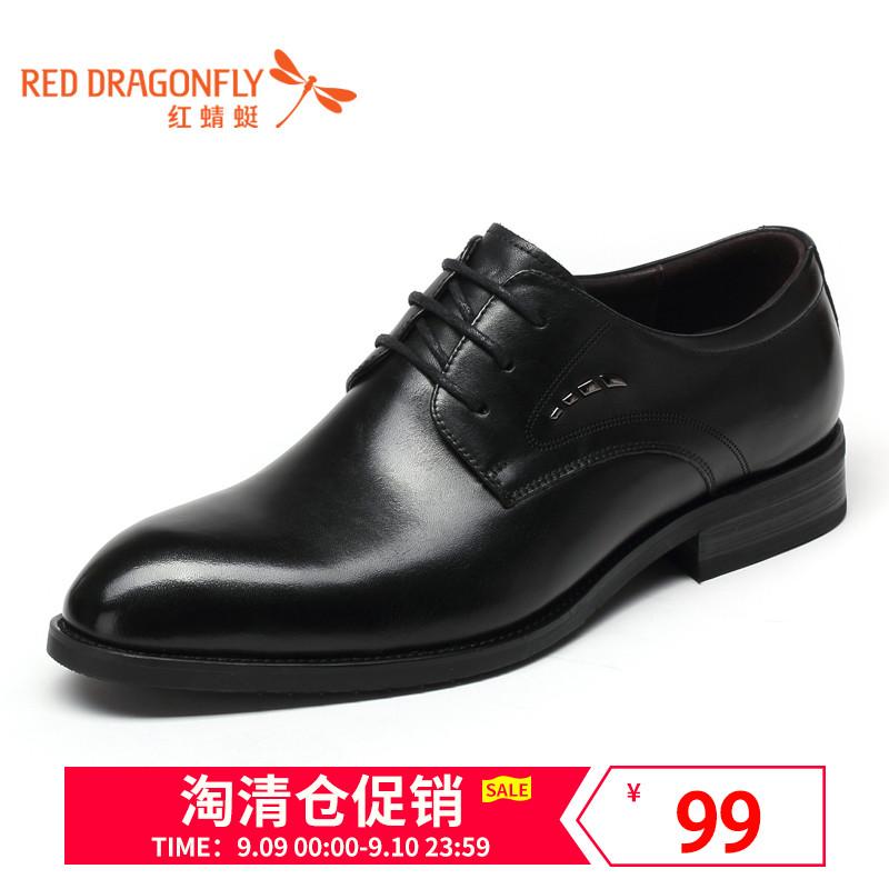 红蜻蜓男鞋 冬季新款正品真皮单鞋头层牛皮系带商务休闲皮鞋婚鞋