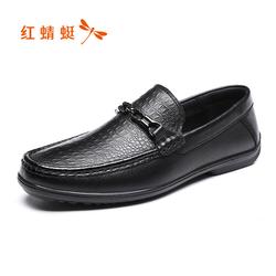 红蜻蜓男鞋2020春季新款百搭休闲软底乐福鞋真皮透气豆豆软皮皮鞋