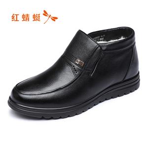 红蜻蜓男鞋冬季新品商务休闲保暖男棉鞋 加绒舒适爸爸鞋羊毛皮鞋