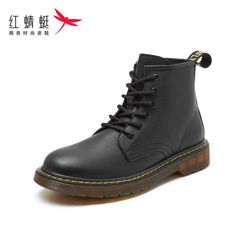Red Dragonfly men's shoes 2020 autumn new British mid-cut boots wild casual leather tooling couple Martin boots