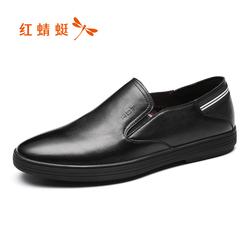 红蜻蜓男鞋商务休闲单鞋时尚舒适低帮鞋真皮男士皮鞋旗舰店正品