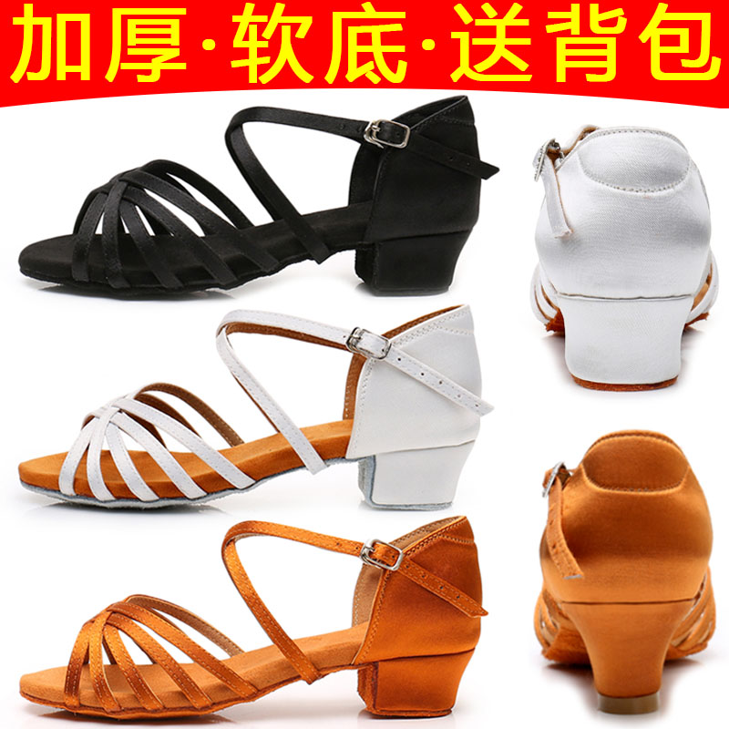 Children Latin dance shoes girl social dance beginners childrens national standard dance shoes low heel soft sole dance shoes white