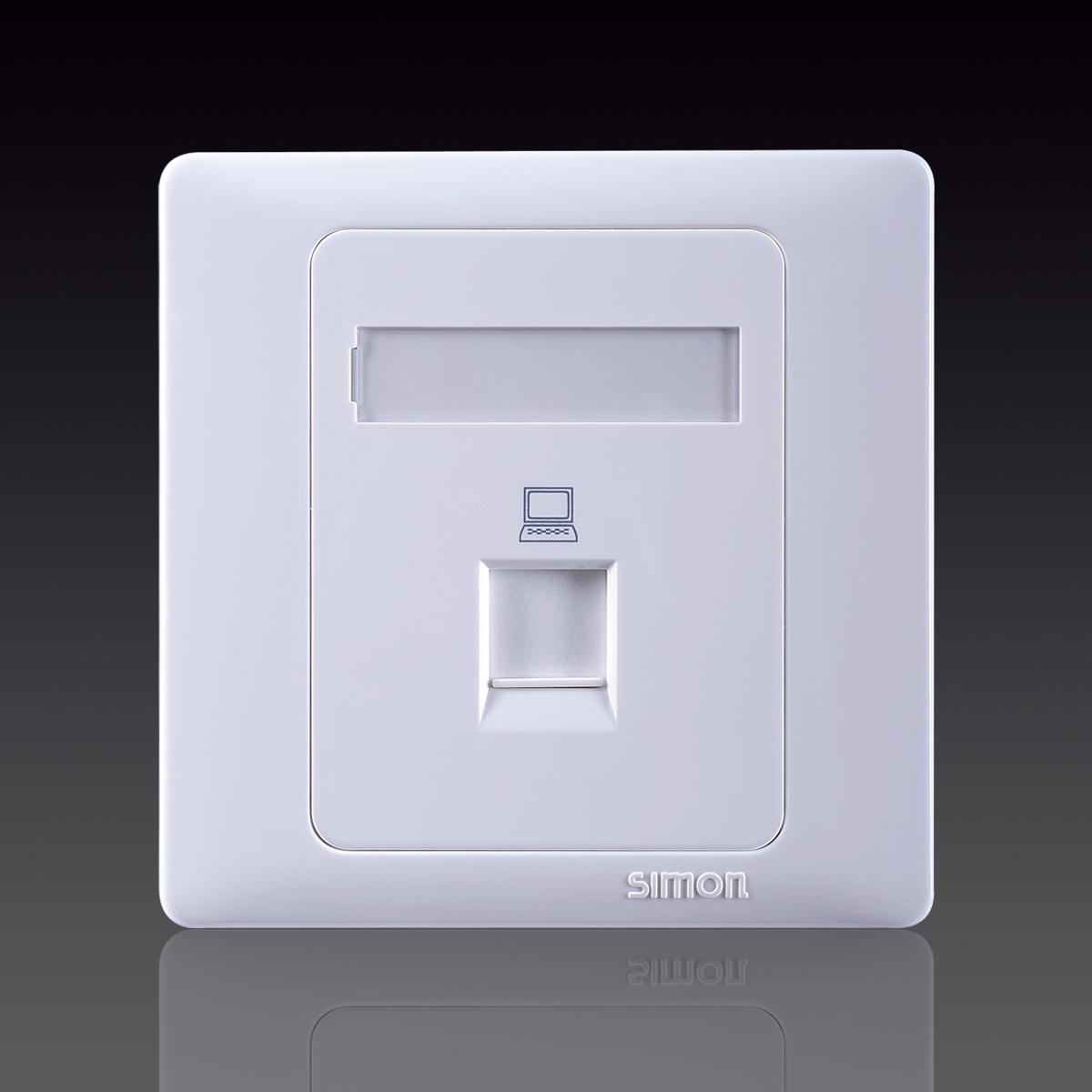 西蒙开关插座西蒙50系列50G工程电脑插座单口网线面板网络G55218S