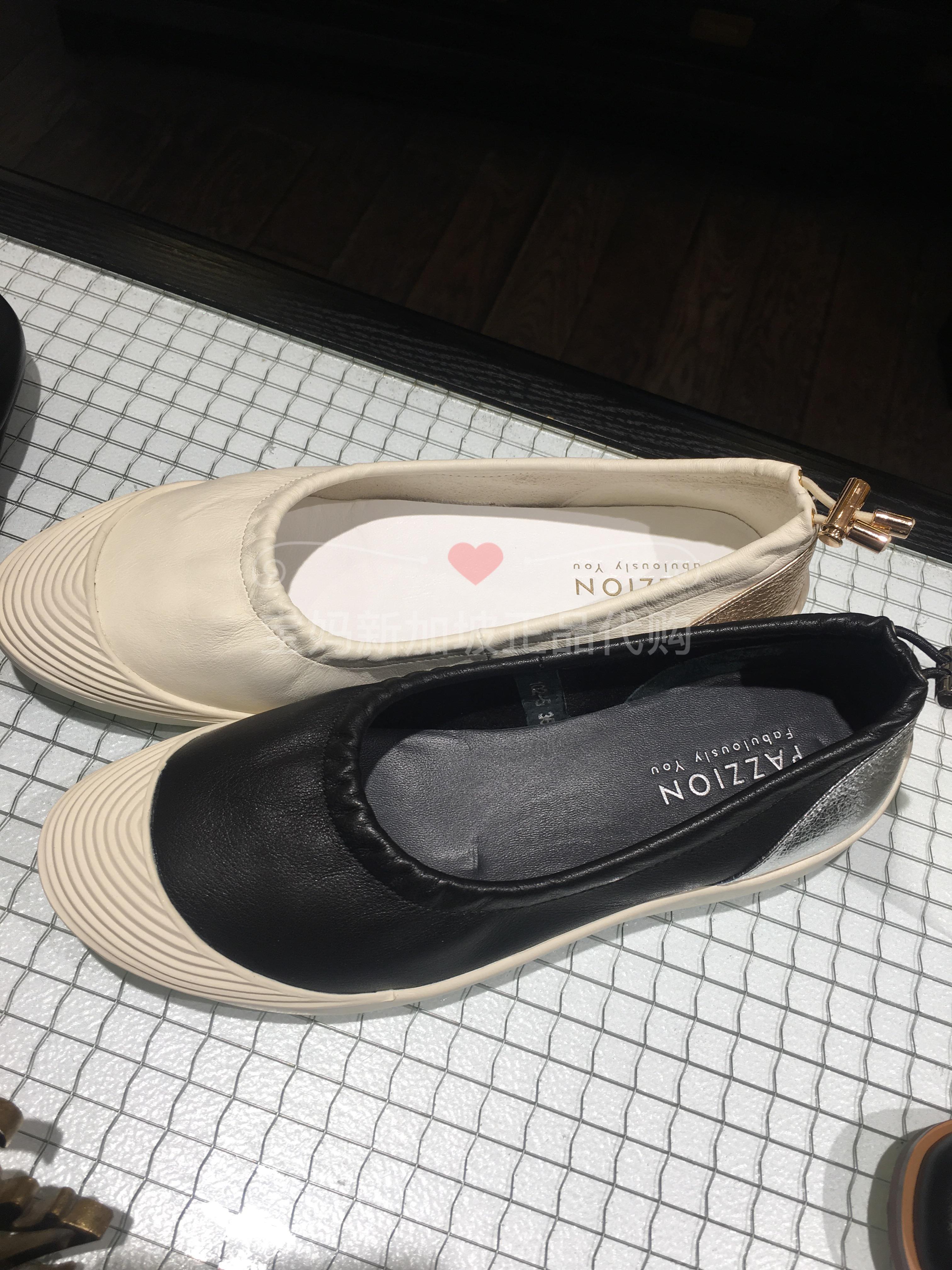 新加坡代购PAZZION系带装饰舒适深口平底小白鞋 102-5