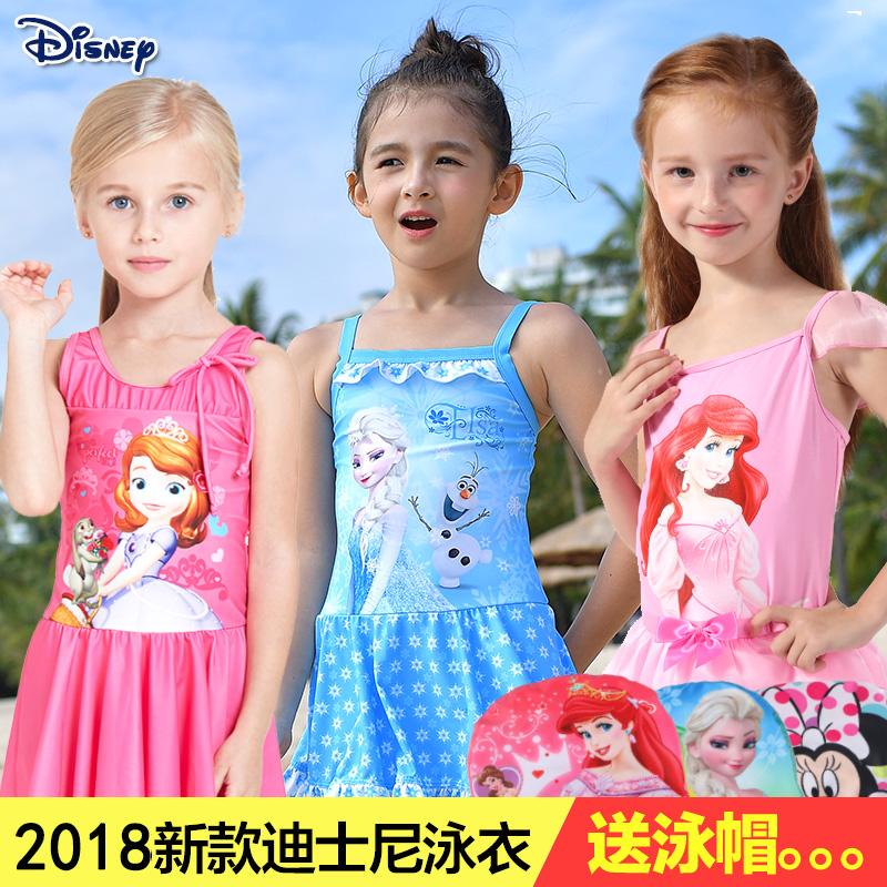 美人鱼泳衣女童公主裙式连体泳衣迪士尼儿童宝宝游泳衣女孩子泳衣
