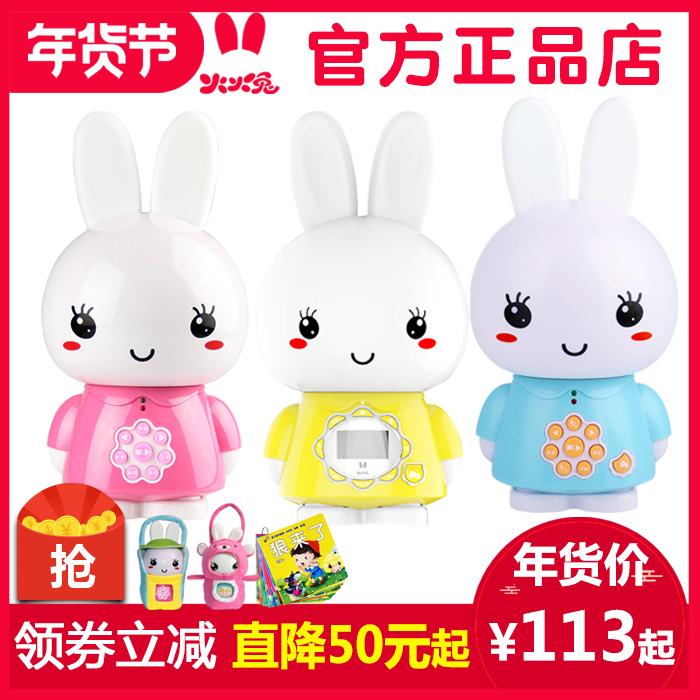 火火兔G6早教机故事机G6S智能WiFi宝宝婴幼儿童玩具0-3岁充电下载