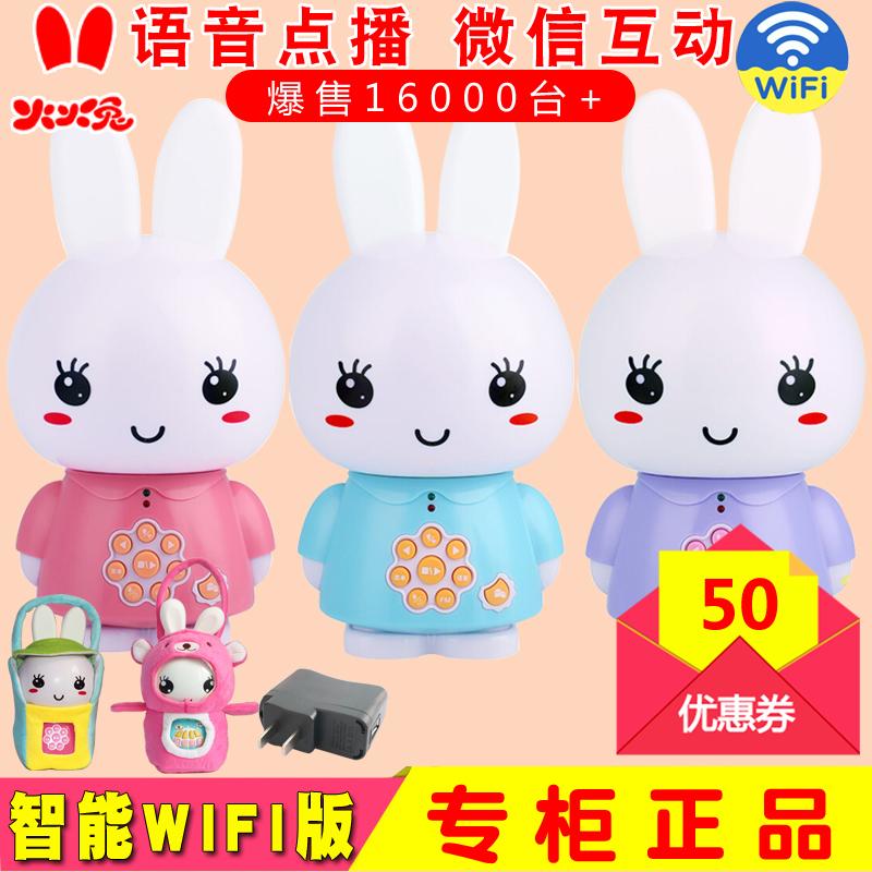 火火兔G6早教机G7故事机WiFi宝宝婴幼儿童玩具MP3可充电下载3-6岁