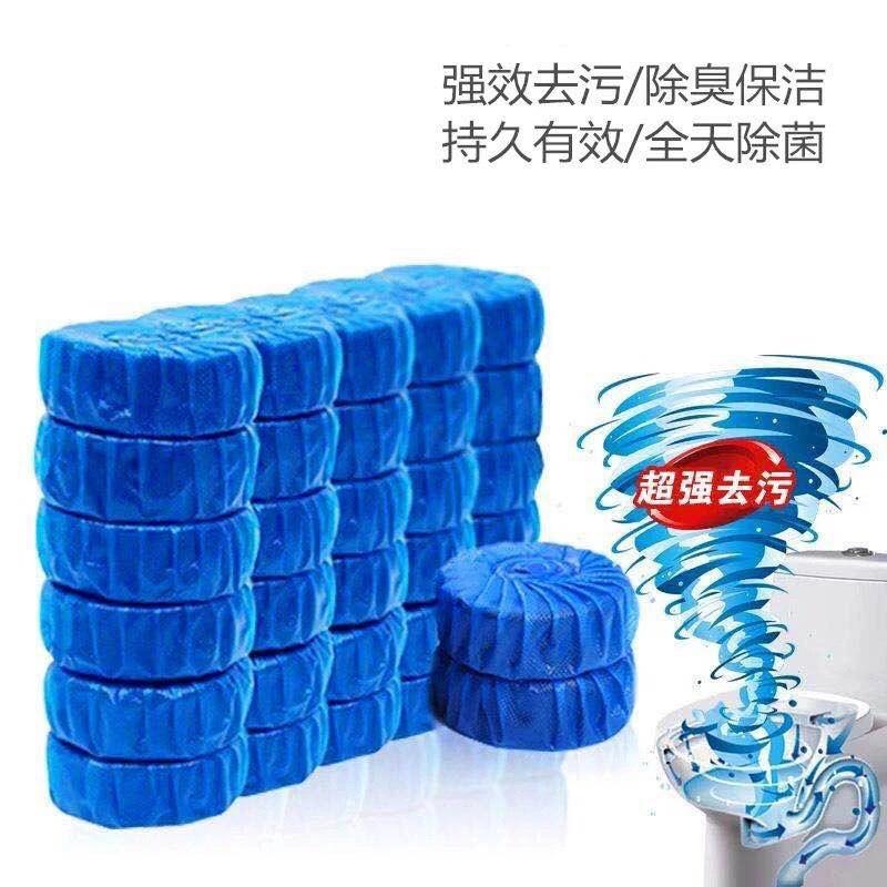 蓝泡泡自动洁厕剂家用厕所马桶清洁除味除臭剂耐用洁厕宝洁厕灵淘宝优惠券