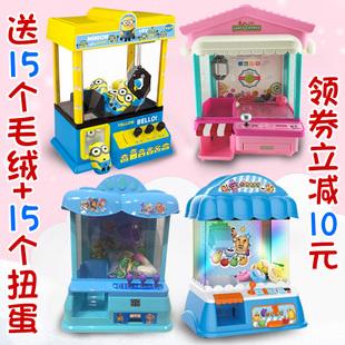小黃人夾公仔機冰雪奇緣抓娃娃機遊戲機投幣兒童家用夾娃娃糖果機