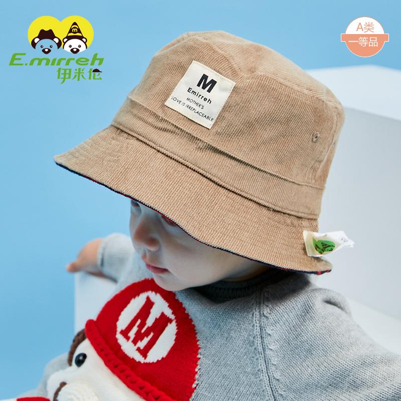 伊米伦宝宝渔夫帽秋季男童双面戴纯棉盆帽太阳帽秋冬小童儿童帽子
