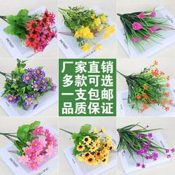仿真绿植物塑料花假绿植墙装饰假花把花波斯草商场酒店背景墙配饰