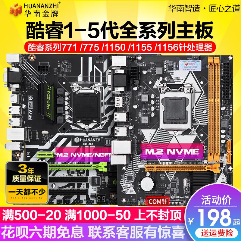 Процессоры / CPU Артикул 574927929052