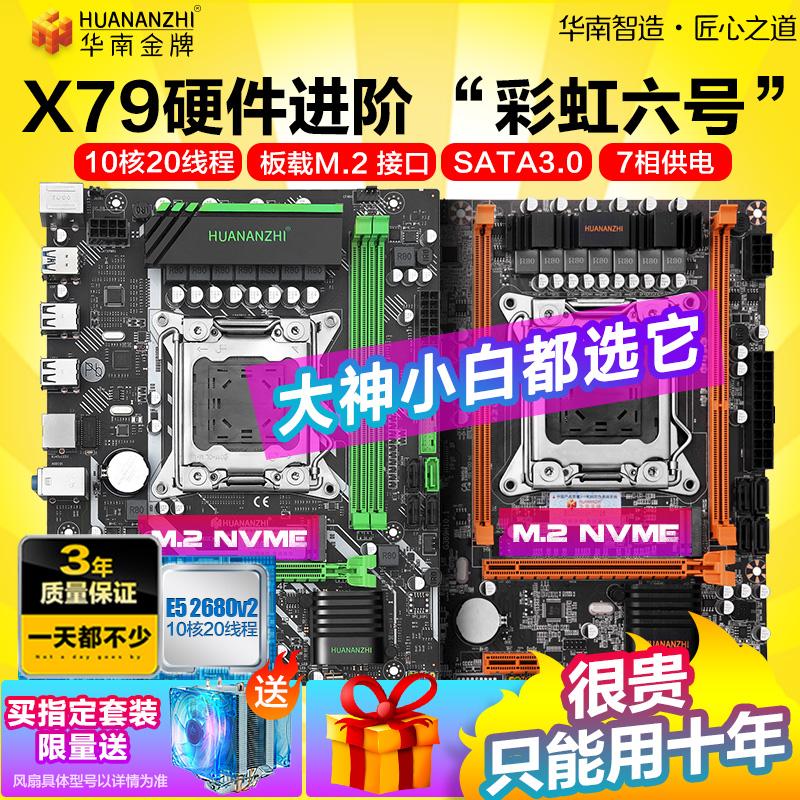 Процессоры / CPU Артикул 43212026715