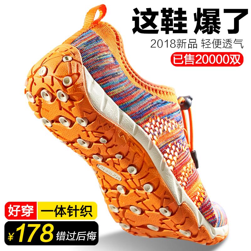 尚走徒步鞋质量怎么样,谁用过