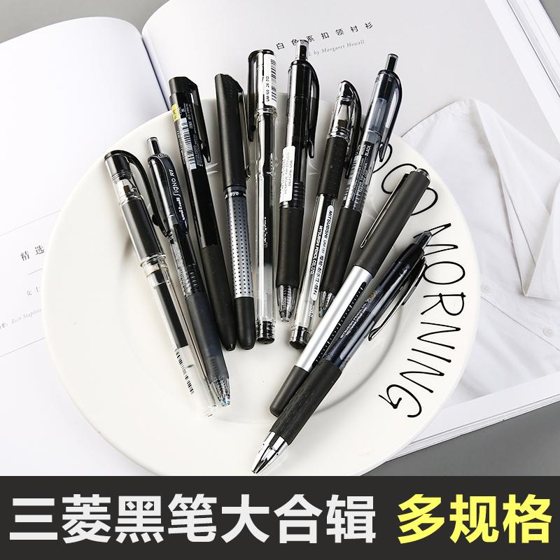 套装包邮日本UNI三菱中性笔黑色水笔套装针管笔um100 um151 umn155 umn-138 0.38 0.5mm签字考试办公书写文具