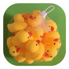 宝宝洗澡戏水玩具捏捏叫小鸭子港版大黄鸭婴儿沐浴发声小动物套装