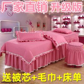 美容床罩四件套简约 高档欧式按摩理疗床套美容院美体spa单件带洞