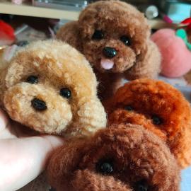 包邮羊毛毡蓬蓬球DIY材料包可爱仿真卷毛泰迪狗车内摆件抖音挂件图片