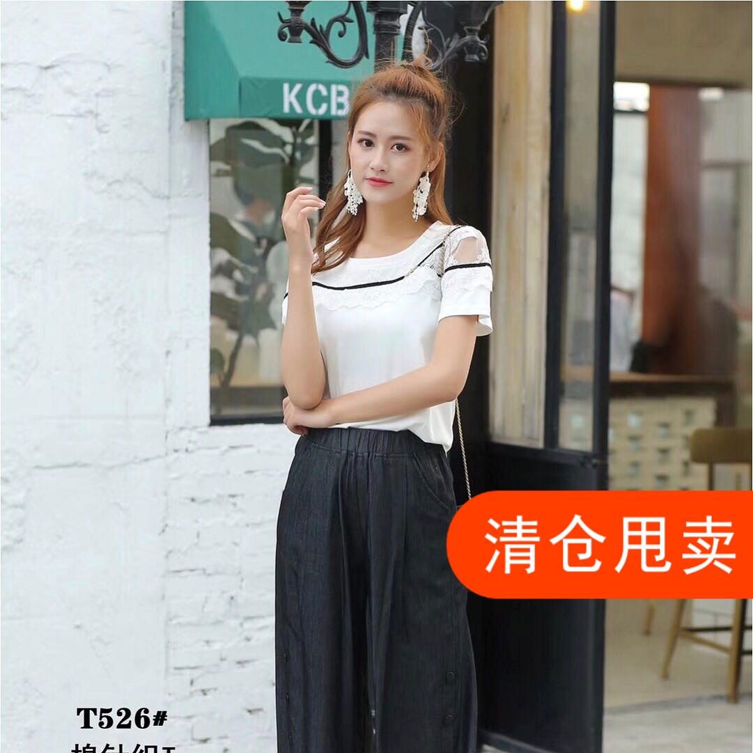 海百合2018夏新款韩版蕾丝小露肩性感宽松显瘦纯色T恤上衣潮T526