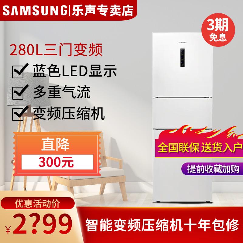 Samsung/三星 RB27KCFJ0WW/SC 三开门智能变频风冷无霜电冰箱家用