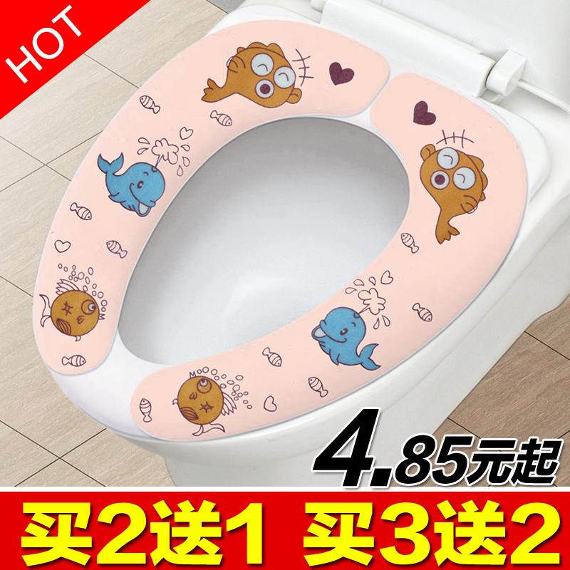 2 отдавать 1 сиденье для унитаза палка стиль туалет крышка мелкий крышка сиденье для унитаза подушка мультики сиденье затем крышка туалет