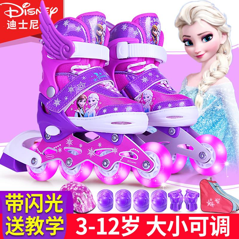 迪士尼溜冰鞋儿童全套装滑冰轮滑鞋旱冰可调中大童小孩男女初学者