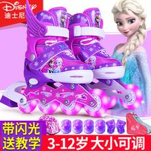 迪士尼溜冰鞋儿童全套装滑冰轮滑鞋旱冰直排轮可调小孩男女初学者