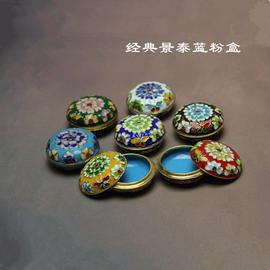老北京特色工艺品景泰蓝掐丝珐琅景泰蓝粉盒纪念品首饰盒摆件