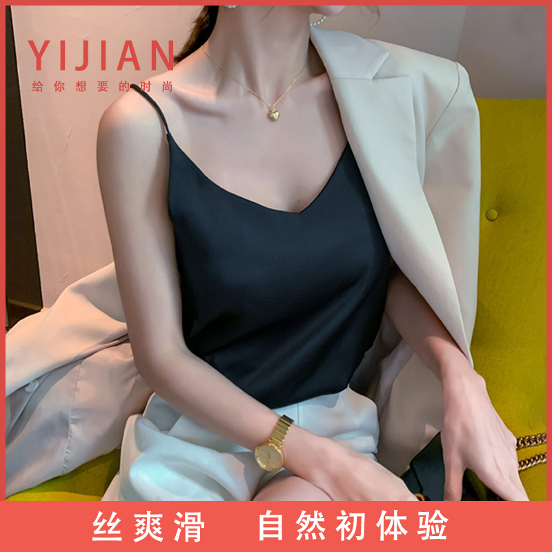 Silk satin suspender vest for women in summer solid color with sexy suspender V-neck and outer top for women 2020