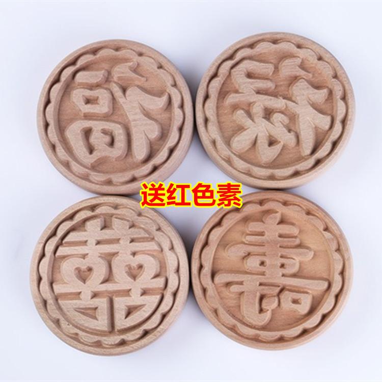 10cm木质印章 苏式月饼印馒头馍馍饽饽印点心白皮酥花样面食木印