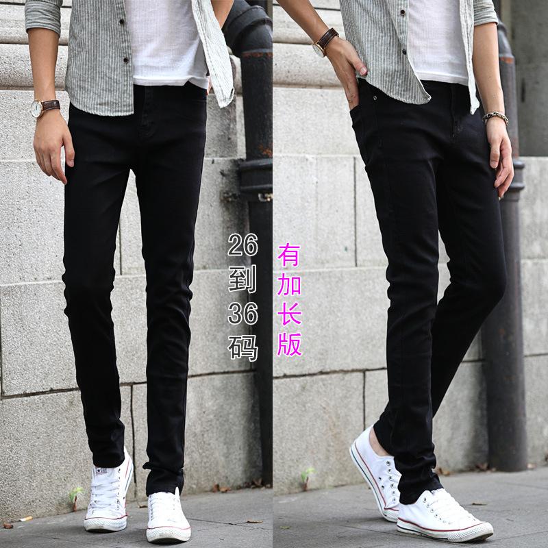 s小码25加长男裤高个子牛仔裤27码长腿瘦人26长裤子1尺9小腰显瘦