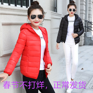 新春款两面轻薄棉衣女短款女装运动羽绒棉服学生显瘦休闲大码外套