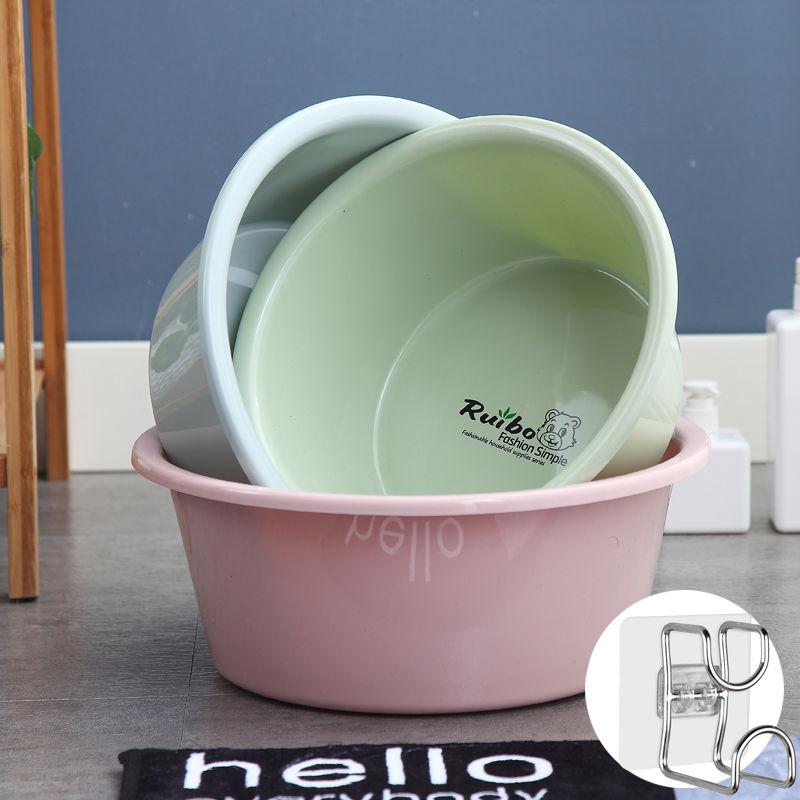 【加深设计三件套】圆形加厚塑料家用洗脸盆婴儿盆洗衣盆洗脚盆子