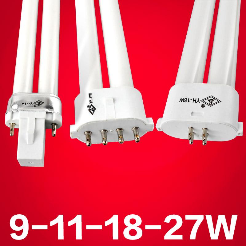 良亮兩針四平四方針腳插頭燈泡9W11W13W18W27W 節能護眼台燈燈管